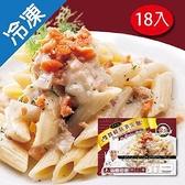 金品亞斯提雙醬鮭魚筆尖麵280G/盒X18【愛買冷凍】