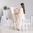 畫架美術生專用素描4k畫板支架式兒童寫生油畫木制木質實木升降架子 小時光生活館