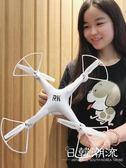 無人機 耐摔專業瑞可遙控飛機高清航拍無人機兒童直升機小飛機飛行器玩具