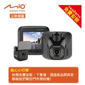 MIO C570D GPS 前後鏡頭行車紀錄器+32G記憶卡