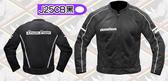 [安信騎士] 夢工廠 夏季防摔衣 J25C 黑色 大網眼 超透氣 防摔衣 七件式護具
