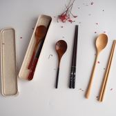 雙12鉅惠 送筷架日式創意木筷便攜式餐具盒兩件套裝學生筷子盒短柄長柄勺子