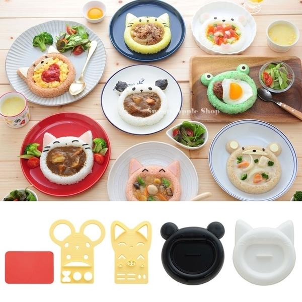 日本限定 arnest My Style DIY動物風格造型飯模 / 咖哩飯模 食材壓模 套件盒組