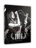 (二手書)安婕希的音樂筆記:2016秋季巡迴記事