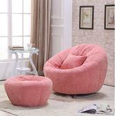 創意南瓜懶人沙發單人現代簡約布藝臥室陽台小沙發可愛女孩可拆洗 igo  全館88折