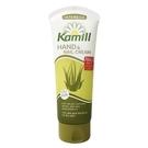 德國製造 Kamill 護手霜 / Intensive 加強款 100ml