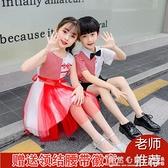 六一兒童合唱服演出服男女蓬蓬裙大合唱團朗誦舞蹈表演服裝幼兒園 怦然新品