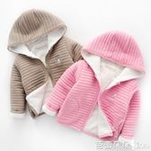 女童外套男女童加絨外套2017秋冬季新款加厚寶寶童裝連帽韓版拉鍊衫潮 芭蕾朵朵
