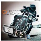 送32G記憶卡   D500  Global Eagle 全球鷹 D-500 WIFI FHD1080P SONY 鏡頭 機車雙錄雙鏡頭行車紀錄器