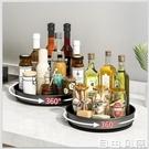 調料置物架 廚房台面旋轉調料架 多功能收納盒 360度旋轉架子水果盤 安雅