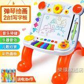 音樂磁性寫字板玩具彩色1-3歲兒童涂鴉板寶寶畫畫小黑板wy