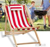 折疊躺椅 沙灘椅實木折疊躺椅帆布椅午休椅靠椅戶外便攜椅陪護木質椅懶人椅YYJ 青山市集