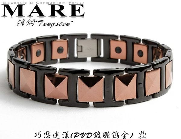 【MARE-精密陶瓷】系列:巧思迷漾 (PVD鍍膜鎢金)  款