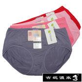 吉妮儂來 6件組舒適加大尺碼柔軟低腰平口褲(隨機取色)