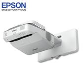[EPSON]超短焦反射式投影機 EB-680