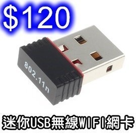 迷你usb wifi無線網卡 RT5370無線網卡 150M 無線wifi接收器發射器