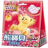 新熊寶貝香氛袋芬芳香韵3入【康是美】