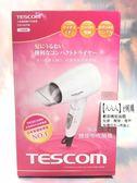 【TESCOM 大風量負離子吹風機1200W TID-192TW】100092吹風機 美髮用品【八八八】e網購