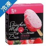 雅方瑪克草莓雪糕62g*5支【愛買冷凍】