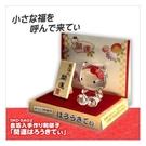 【震撼精品百貨】Hello Kitty 凱蒂貓~玻璃金箔開運擺飾坐M