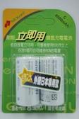 NEXCELL耐能 低自放2號鎳氫充電電池4500mAh(兩入裝) NR-EC/4.5A-2P