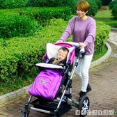 嬰兒推車睡袋秋冬季防風保暖腳套寶寶傘車腳罩兒童棉坐墊通用加厚  居家物語