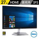 DELL戴爾 S2718H 27型IPS廣視角液晶螢幕(原廠全新品未拆封)原廠3年保固 支援HDR  支援D-sub/HDMI介面