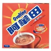 阿華田營養巧克力麥芽飲品20G*11【愛買】