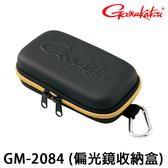 漁拓釣具 GAMAKATSU GM-2084 黑 [偏光鏡收納盒]