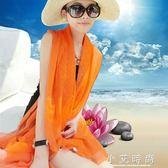 純色防曬絲巾海邊沙灘巾長款披肩女紗巾圍巾冬大雪紡 小艾時尚