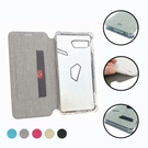 ViLi DMX ASUS ROG Phone 2 ZS660KL 簡約時尚側翻手機保護皮套 皮質編織紋 插卡側立內TPU軟殼全包