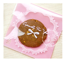 幸福朵朵【自黏OPP包裝袋(禮物包裝.烘焙點心包裝)-E.淺粉底蕾絲花邊款x10枚】西點糖果餅乾