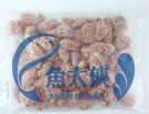 C1【魚大俠】FF107紅麴魚塊(約50...