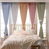 遮光隔熱窗簾北歐簡約避光掛鉤式窗簾布臥室防曬遮陽【極簡生活】