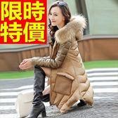 羽絨衣 女外套-亮麗明星同款連帽中長版加厚保暖4色64m8[巴黎精品]