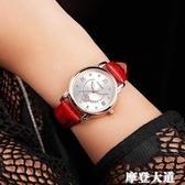 女錶手錶女時尚潮流韓版女士休閒學生女錶帶石英錶女防水QM『摩登大道』