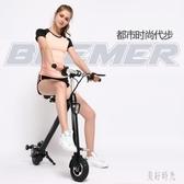 電動車 折疊滑板車兩輪小型迷你電瓶車鋰電池男女自行代步車 zh7112【歐爸生活館】