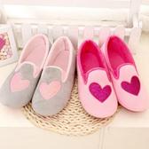 愛心款孕婦月子鞋 春秋初包跟防水軟底防滑套腳產婦家居鞋包跟拖 【交換禮物】