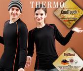 X-WARM保暖-中性款-蓄熱中空紗圓領長袖上衣(D1603 五款可選) 【戶外趣】
