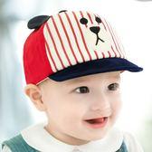 嬰兒帽子0-3-6-12個月男女寶寶鴨舌帽夏童帽遮陽帽1-2歲夏【七夕節好康搶購】