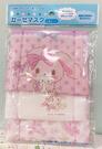 【震撼精品百貨】Sugarbunnies 蜜糖邦尼~三麗鷗兔子日本棉布抗菌口罩-花(3入)#12104