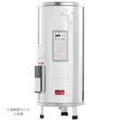 [ 家事達 ]  ALEX -EH9020FS  定時定溫貯備型電能熱水器【75公升】 特價
