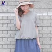 【春夏新品】American Bluedeer - 後活褶上衣 二色 春夏新款