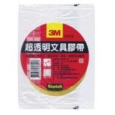 3M超透明文具膠帶12mm*40yd【愛買】