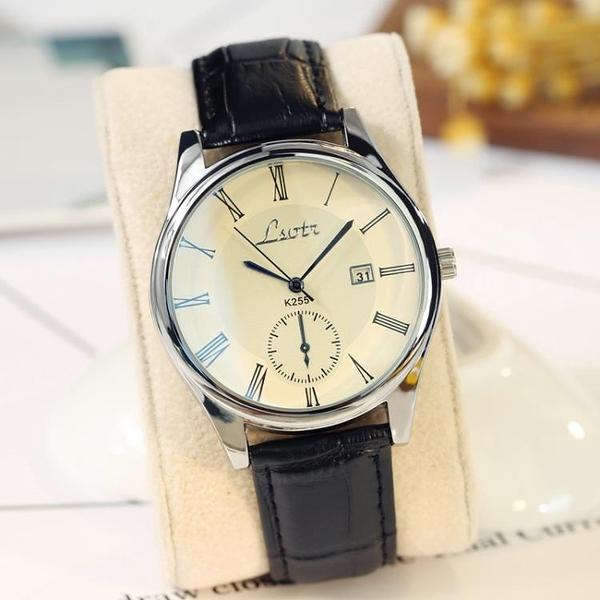 手錶 韓版手表男女學生韓版簡約防水男女表皮帶休閒石英表情侶手表一對