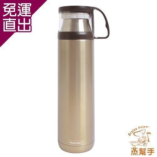 蒸幫手 BRAISE HELPER不鏽鋼創意隨身提手保冰保溫杯/瓶(450ml)(香檳金/櫻花粉/天空藍)(三【免運直出】