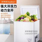 冷藏櫃 136L小冷櫃家用商用大容量冷凍櫃迷你冰櫃小型保鮮冷藏兩用 每日下殺NMS