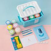 黏土橡皮泥兒童益智超輕粘土2無毒3D魔法粘土玩具彩泥套裝xw