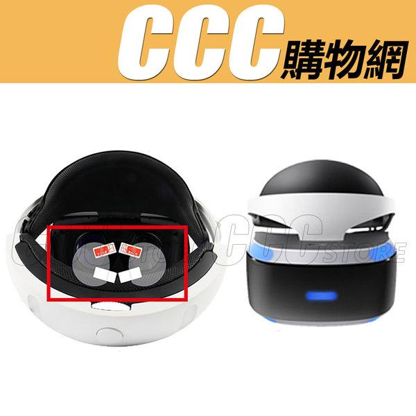 Sony PS4 VR 鏡頭 保護貼 貼膜 高清膜  SONY VR 體感眼鏡 VR眼鏡 保護膜 鏡片貼 一組2入