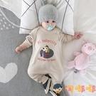 嬰兒連身衣套裝可愛哈衣春秋薄款寶寶爬服【淘嘟嘟】